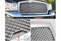 Mesh Style All Chrome Replacement Custom Grille