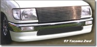 Replacement Billet Grille (15 bars)