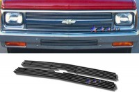 Billet Grille Insert (2pc) (Polished)