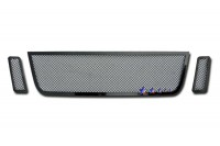 Stainless Steel Mesh Grille (ALL BLACK)